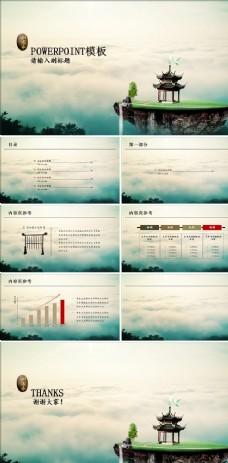 云海仙岛毛笔竹仙中国风宽版模板