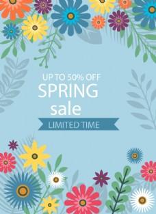 彩绘春季花纹促销海报设计
