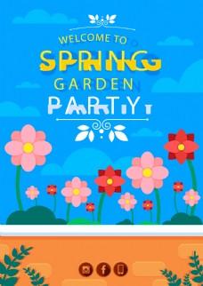 春季卡通花朵商超促销海报模板设计