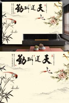 古典水墨电视背景墙