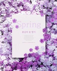 韩式唯美纸色花朵海报模板设计