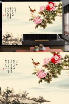 牡丹山水工笔花鸟电视背景墙