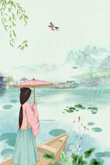 手绘卡通绿色谷雨背景